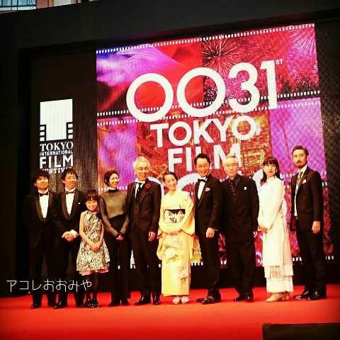漫画誕生 映画 北沢楽天 東京国際映画祭 レッドカーペット