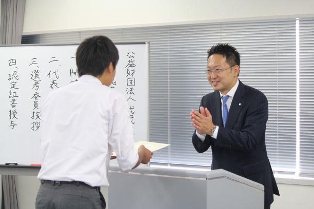武蔵コーポレーション 武蔵奨学会 アコレおおみや