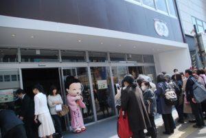 まるまるひがしにほん 東日本連携センター 大宮