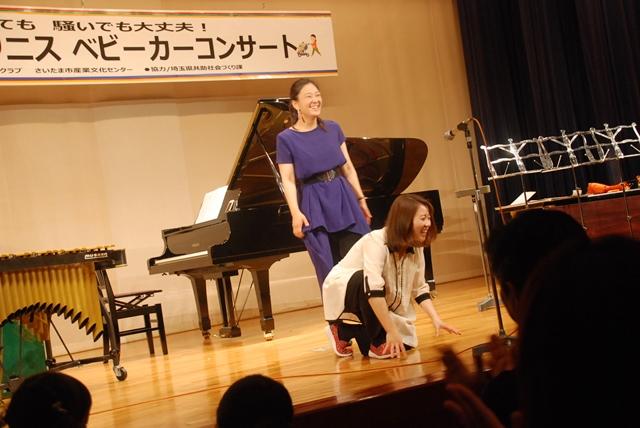 ベビーカーコンサート 埼玉キワニスクラブ アコレおおみや