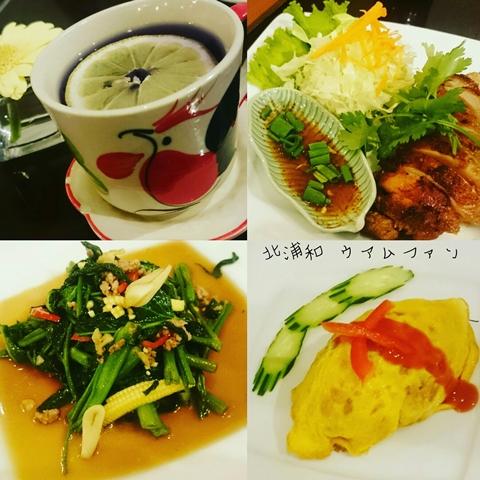 タイ料理 北浦和 ウアムファン