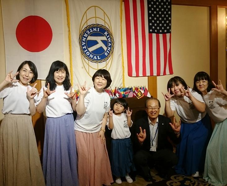 手話パフォーマンスグループ sign サイン 埼玉 キワニスクラブ