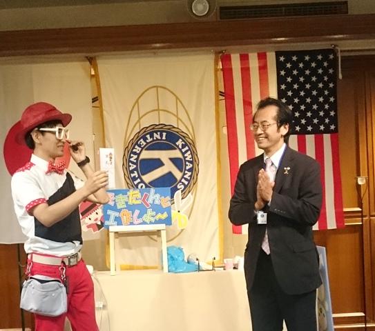 できたくん 芸人 大宮 埼玉キワニスクラブ