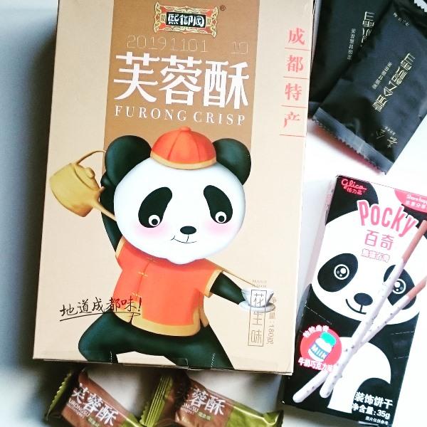 アコレおおみや 中国土産 中国 お菓子