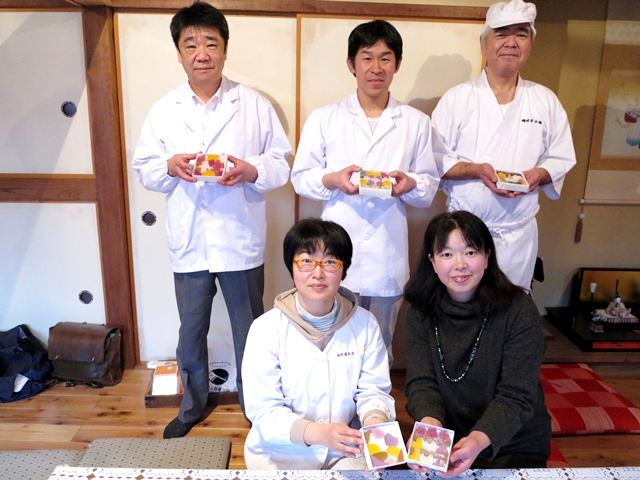 岩槻こはく菓子ひなな ひなな 藤宮製菓