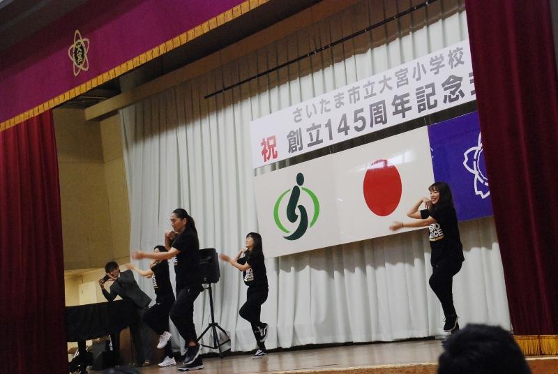 大宮小学校 創立145周年記念 さいたま市 サム ダンサー trf