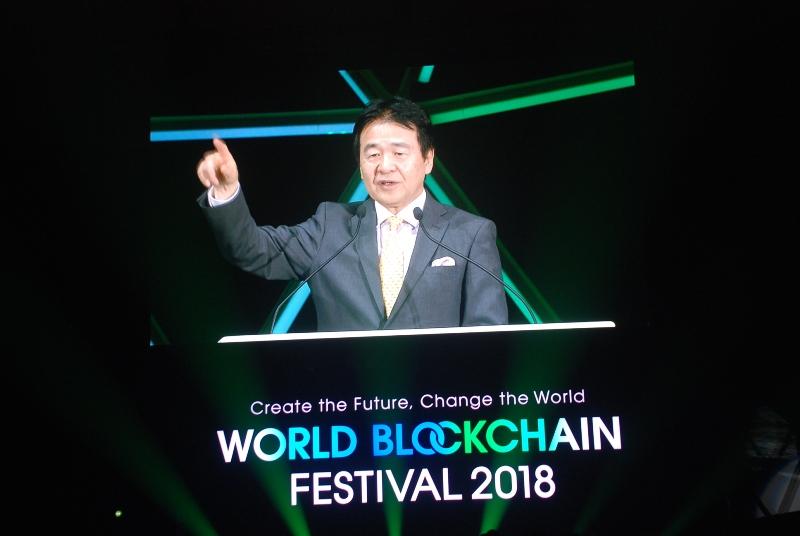 WORLD BLOCKCHAIN FESTIVAL 2018  ワールド ブロックチェーン フェスティバル  さいたまスーパーアリーナ 竹中平蔵