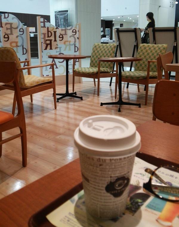 三室ぐるめ米ランド JAさいたま さいたま市立病院 カフェ・ド・クリエ ホピタル
