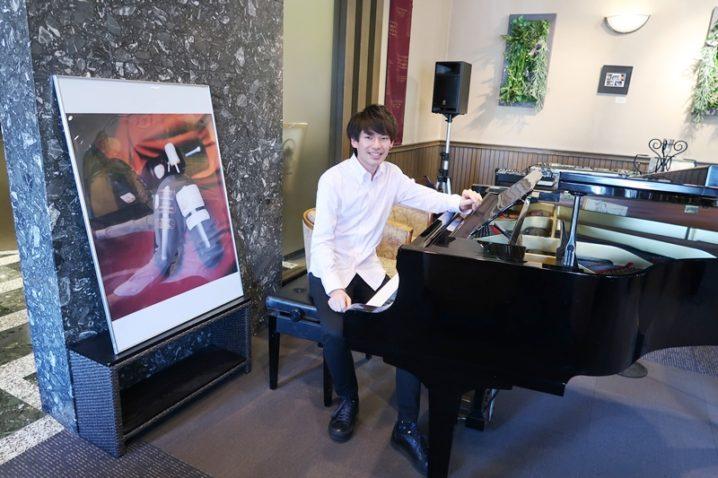 細貝柊 ピアノ 清水園 大宮