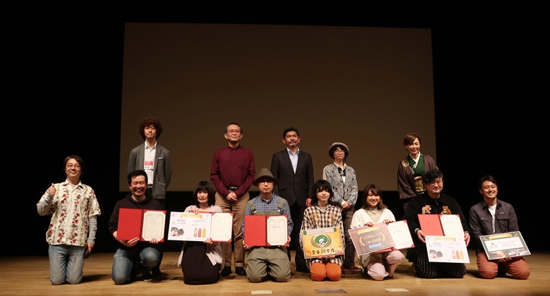 siatama 埼玉 なんとか映画祭 ソニックシティ