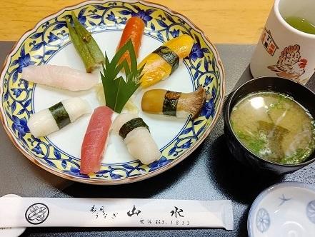 日進 寿司 野菜すし  山水