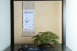 須田悦弘 ミヤケマイ さいたま国際芸術祭 盆栽美術館