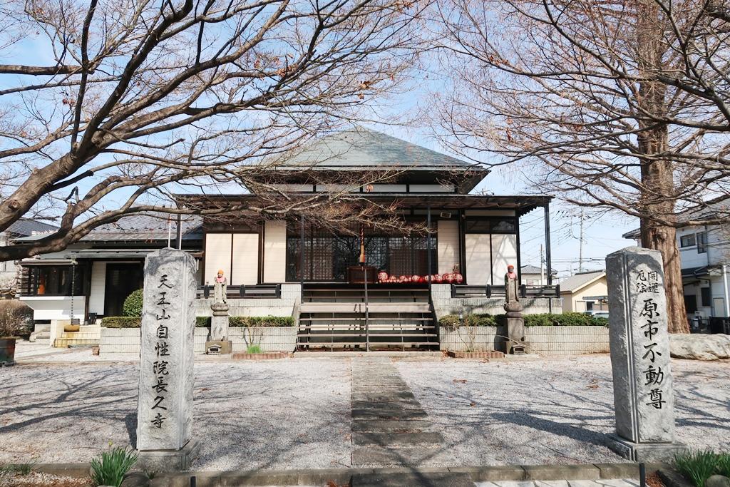 写仏教室 上尾 原市 長久寺