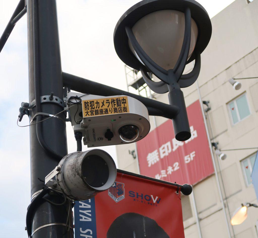 大宮銀座通り商店街 防犯カメラ 毎日興業 大宮