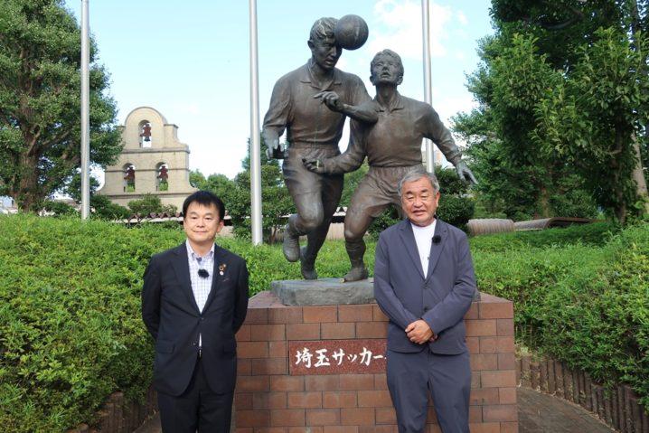 隈研吾 清水勇人市長 浦和駅周辺まちづくりビジョン 埼玉サッカー発祥の地