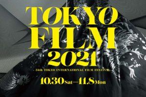 東京国際映画祭 2021 コシノジュンコ